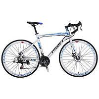 Велосипед 28д. E51ROAD 700C-1 Алюминиевая рама