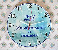Часы настенные с логотипом Вашей компании