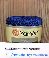 Yarnart Violet 0154