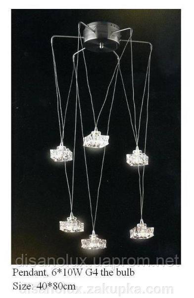 Светильник потолочный LED MD1022-6 G4*6