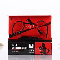 Беспроводная стерео Bluetooth гарнитура Sports.HD BT-9