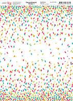 "Бумага для дизайна ""Birthday 5"", 21*29,7 см, 250 г/м2, ROSA Talent, 5311090"
