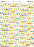 "Бумага для дизайна ""Birthday 6"", 21*29,7 см, 250 г/м2, ROSA Talent, 5311091"