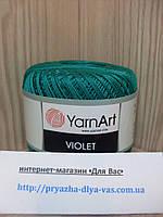 Yarnart Violet 6334