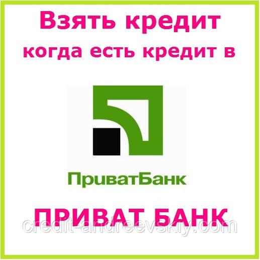 втб банк клиент онлайн телефон