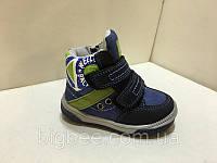 Ботинки для мальчика Р-104/21/синий в наличии 21 р., также есть: 21,22, Clibee_Родинний - 3