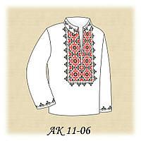 Сорочка для хлопчика АК 11-06