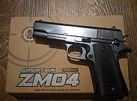 Пистолет железный на пульках ZM 04