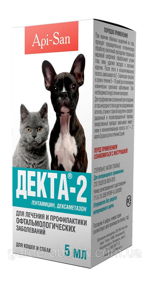 """Капли для глаз """"Декта-2"""" Api-San. Глазные капли для собак и кошек"""