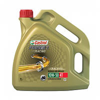 Масло моторное CASTROL Power 1 Racing 4T 10W-50 4л