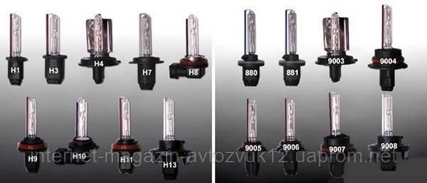Лампа ксенон HB3 (9005),HB4 (9006)-4300,5000,6000К-35W