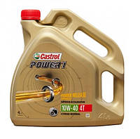 Масло моторное CASTROL Power 1 Racing 4T 10W-40 4л