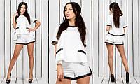 Белый  нарядный стильный женский костюм с шортами