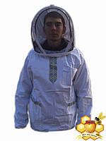 """Куртка пчеловода катон  """"Вышиванка"""""""