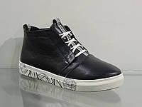 Ботинки молодежные темно-синие, фото 1