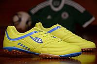 Сороконожки футзалки бампы для футбола желтые с синим 2017. Лови момент