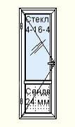 Металопластиковые балконные двери 800*2300