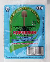 Корневин - Стимулятор роста растений