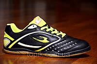 Футзалки бампы кроссовки мужские черные удобные. Экономия 205 грн