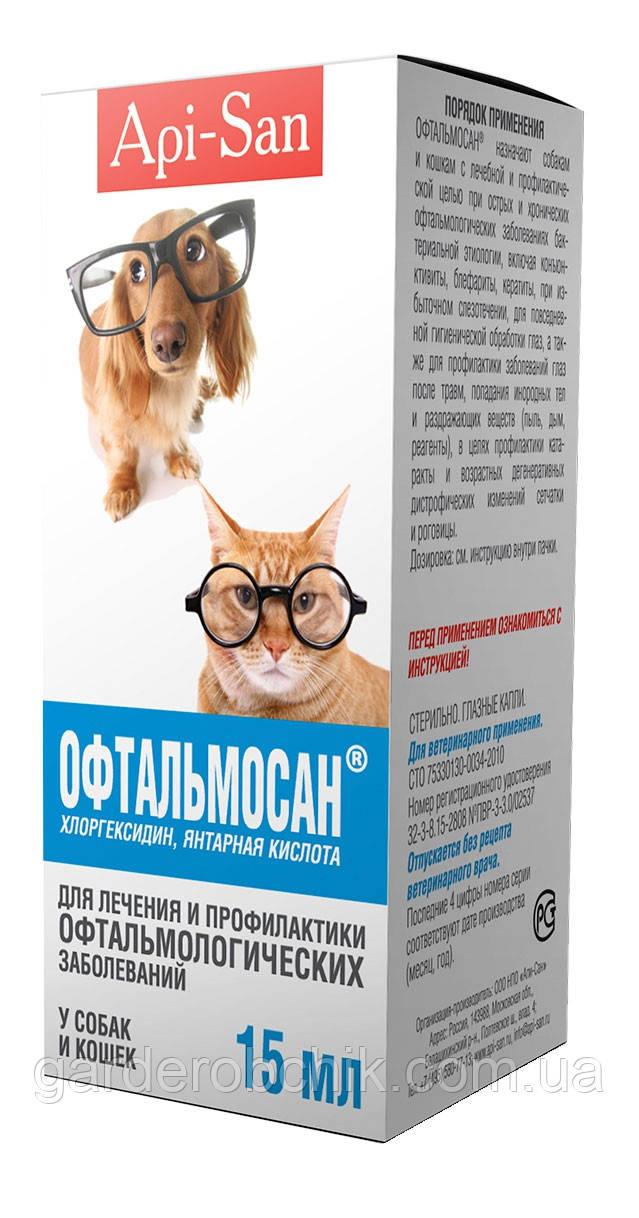 """Капли для глаз """"Офтальмосан"""" Api-San. Глазные капли для собак и кошек"""