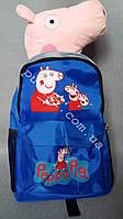 Рюкзак Свинка Пеппа для мальчиков и девочек большой