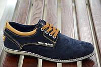Туфли кожа замша Tommy Hilfiger мужские темно синие реплика. Экономия 335 грн