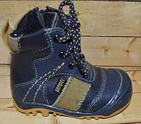 Детские демисезонные ботинки ТМ Котофей размеры 19-26, фото 1