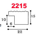 Фоторамка 10х15 багет 2215, фото 2