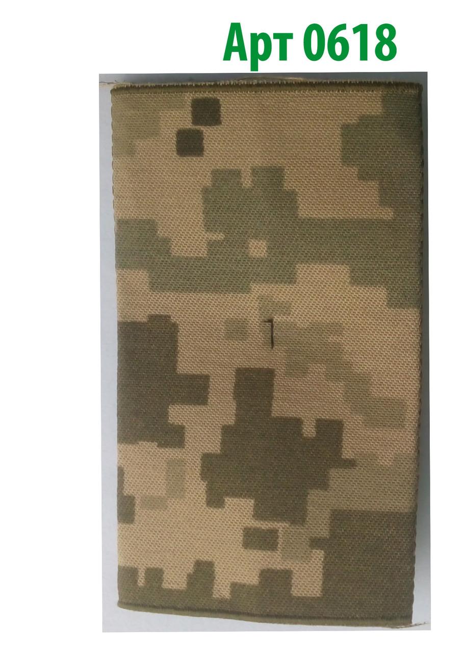 Погоны пиксель муфта солдат