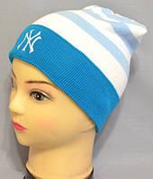 """Детские осенние шапки для мальчиков """"Янек""""."""