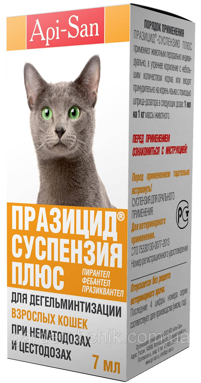 суспензия от глистов для животных плюс