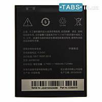 Аккумулятор (батарея) HTC Desire 516 / BOPB5100 оригинал
