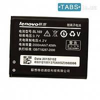 Аккумулятор (батарея) Lenovo BL169 / S560 оригинал