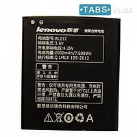 Аккумулятор (батарея) Lenovo BL212 / S898T оригинал