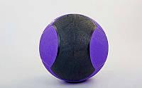 Мяч медицинский 10кг