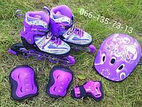 Ролики роликовые коньки с защитой и шлемом в комплекте безшумные легкие качественные с 24 по 43 розмер