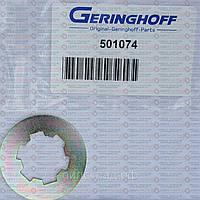 Стопорная шайба 501074 Geringhoff