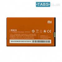 Аккумулятор (батарея) Xiaomi Mi2 / BM20 оригинал