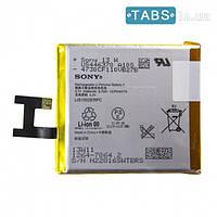 Аккумулятор (батарея) Sony Xperia Z / LIS1502ERPC оригинал
