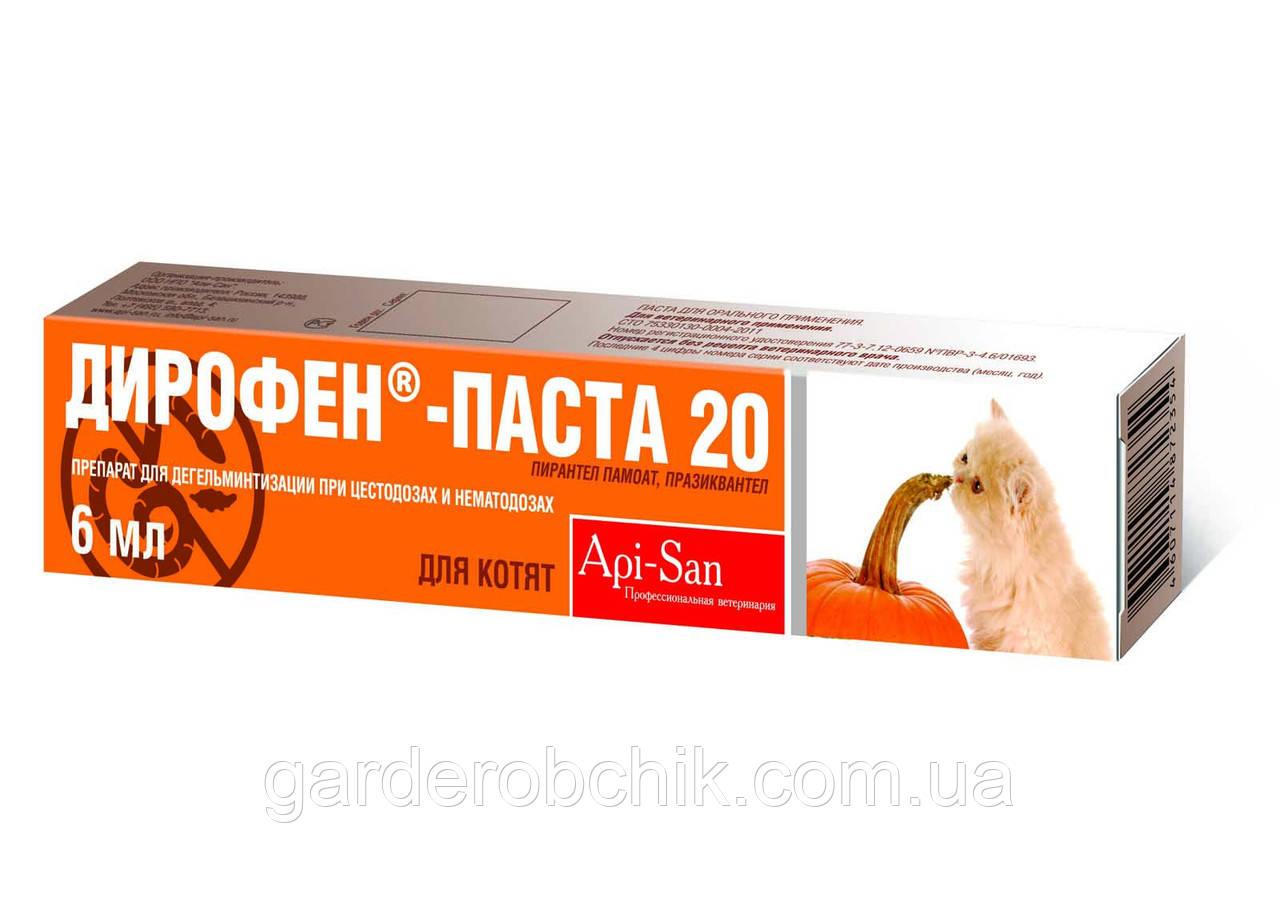 Дирофен Паста для котят 6 мл. Api-San. Средство от глистов у котов