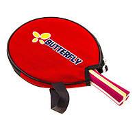 Ракетка для настольного тенниса для начинающих + чехол для ракетки Butterfly
