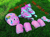 Ролики,роликовые коньки,детские,безшумные,роздвижные., фото 1