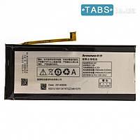 Аккумулятор (батарея) Lenovo BL207 / K900 оригинал