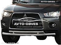 Защита бампера нижняя Mitsubishi Outlander XL 2010-2012