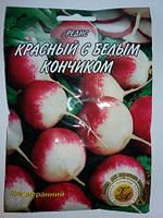 Редис Красный с белым кончиком, среднеранний, 20 гр. (L A)