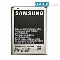 Аккумулятор (батарея) Samsung N7000 Galaxy Note / EB615268VU оригинал