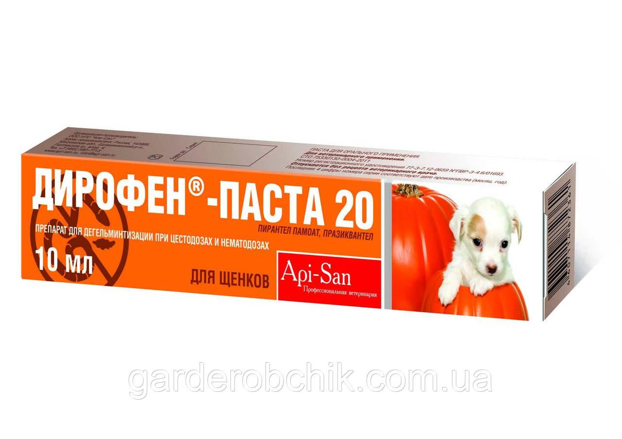 Дирофен Паста для щенков 10 мл. Api-San. Средство от глистов у щенков