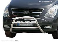 Защита переднего бампера Хюндай Н1 2008-...