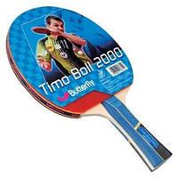 Ракетка для настольного тенниса для любителя Butterfly