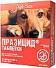 Празицид таблетки для собак. Api-san. Препарат от глистов у собак